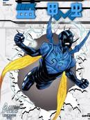 蓝甲虫漫画