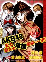 AKB48杀人事件