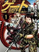 GATE奇幻自卫队漫画