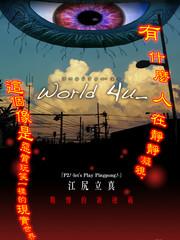 World 4u