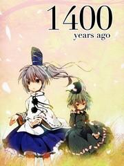 1400 years ago漫画1