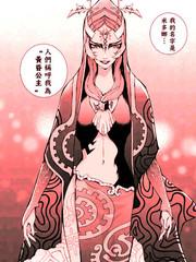 塞尔达传说 黄昏公主