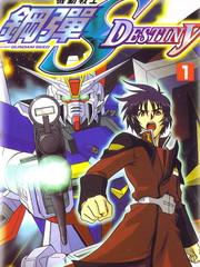 高达SEED-Destiny