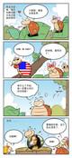 逃生本能漫画