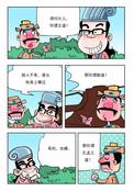何谓王道漫画