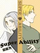 Super Ability漫画