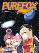 PURE FOX漫画