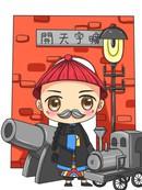 刘铭传漫画大赛台湾赛区形象类作品7漫画