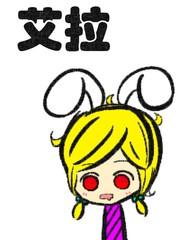 被玩坏的兔女郎漫画278
