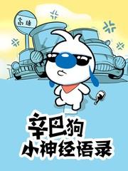 秒速赛车走势图今天_花少钱中大奖22270.COM-_辛巴狗神经语录